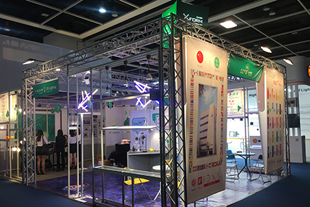 CEL's Successful HK Lighting Fair 2017